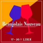 BeaujolaisNouveau1