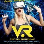 virtual_A4_1